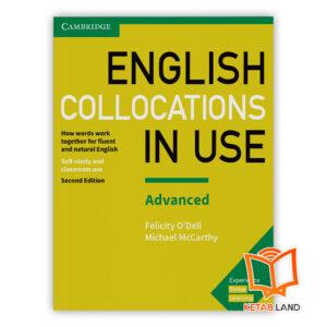 خرید کتاب Advanced English Collocations in Use 2nd