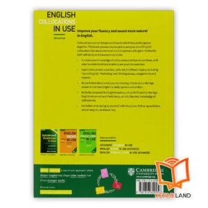 خرید کتاب انگلیسی ادونس انگلیش کالکیشن این یوز ویرایش دوم