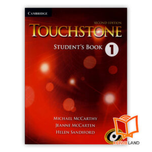 Touchstone1-front