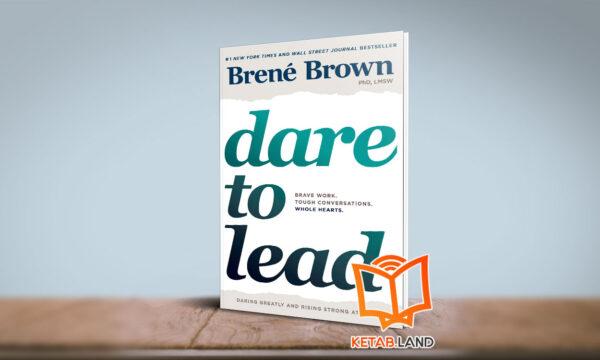 کتاب Dare-to-Lead