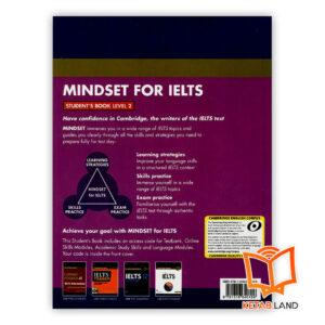 mindest-2-back