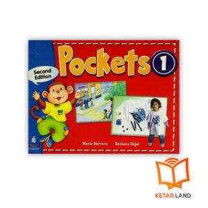 pocket_2rd_1-front