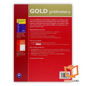 gold_preliminary_back