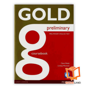 gold_preliminary_front