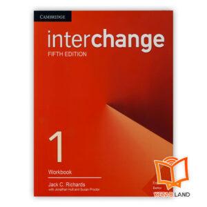 5th_1-FRONT_interchange