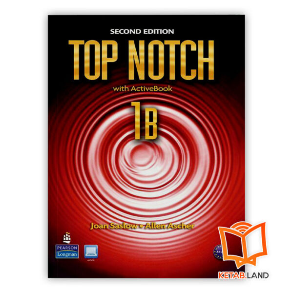 1b-front-top notch