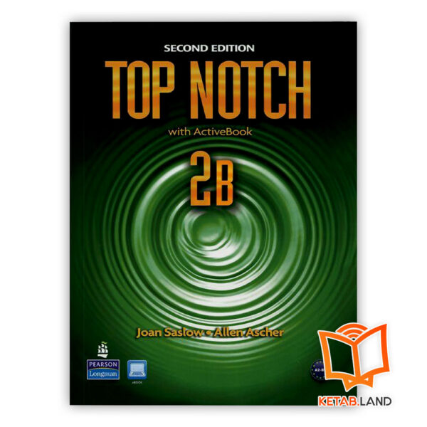 2b-front-top notch-2rd