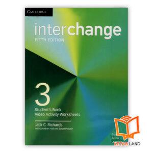 front_interchange_3_5th