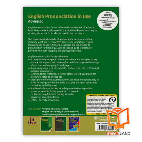 english_in_use_advanced_back