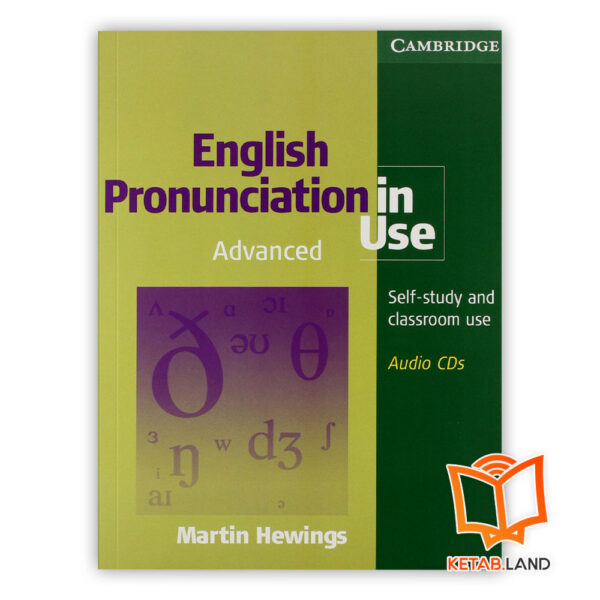 english_in_use_advanced_front