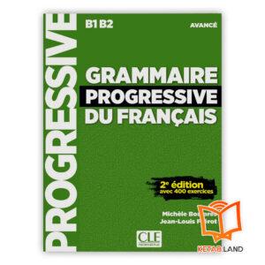 خرید کتاب Grammaire Progressive du Francais Advance