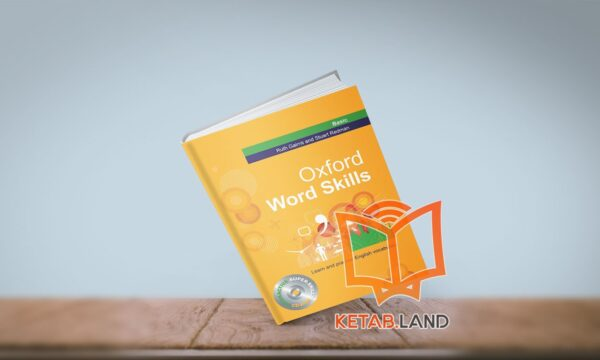 کتاب Basic Oxford Word Skills
