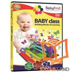 Baby First Baby class DVD