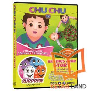 CHU CHU Rhymes Zone And Story DVD
