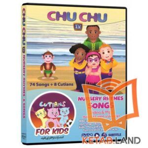 CHU CHU Nursery Rhymes And Songs DVD