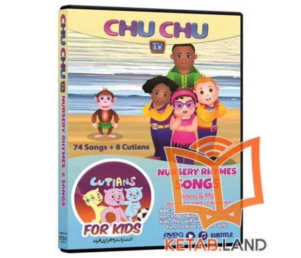 CHU CHU Nursery Rhymes And Songs DVD