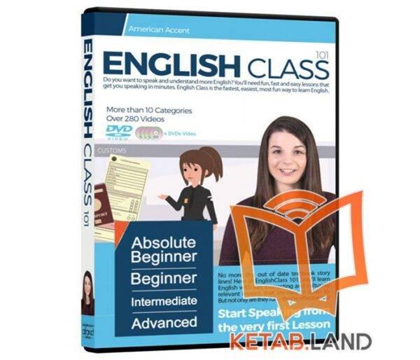 English CLASS 101 DVD | دی وی دی آموزشی