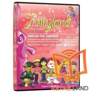 Fairyland DVD