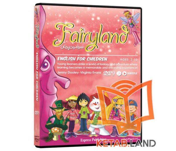 Fairyland DVD