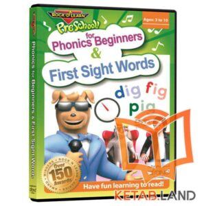 Phonics For Beginners And First Sight Words DVD | آواهای زبان انگلیسی