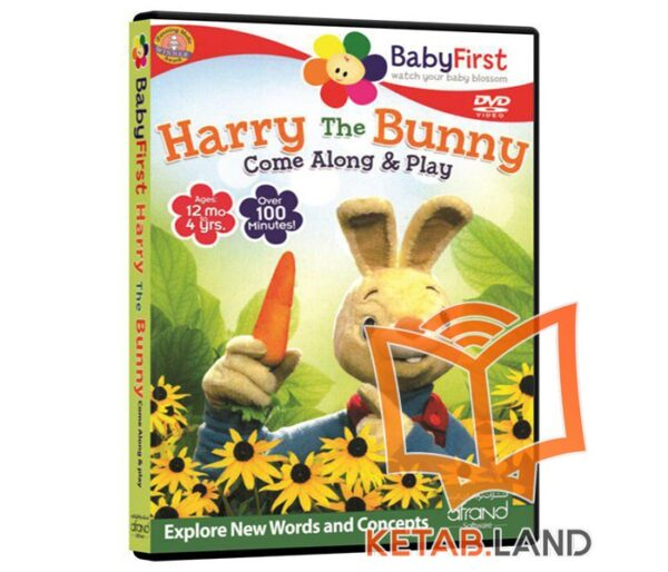 Harry The Bunny Come Along And Play DVD