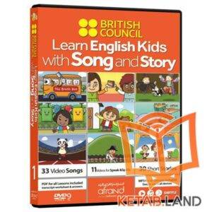 Learn English Kids with Song and Story 1 DVD