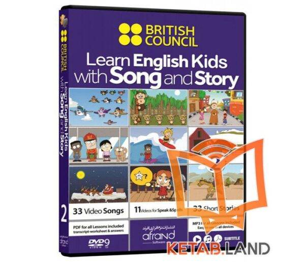 Learn English Kids with Song and Story 2 DVD