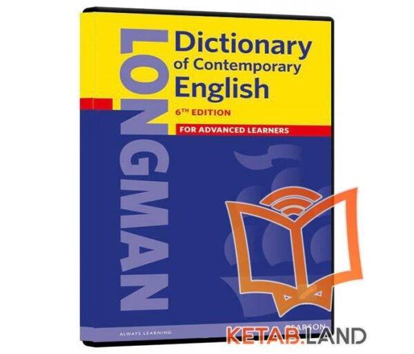 خرید Longman Dictionary of Contemporary English 5th DVD | DVD دیکشنری انگلیسی معاصر لانگمن | کتاب لند