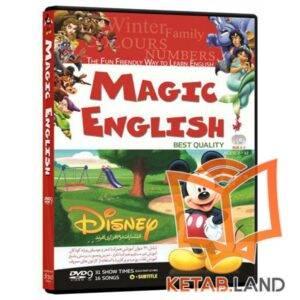 Magic English DVD |آموزش زبان انگلیسی به کودکان