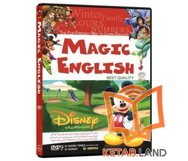 Magic English DVD
