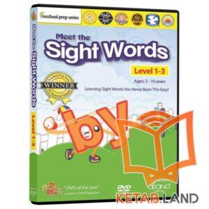 Meet The Sight Words DVD