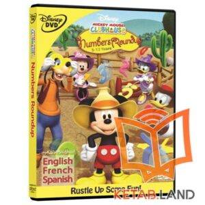 Reading Comprehension And Writing Strategies DVD| Mickey Mouse