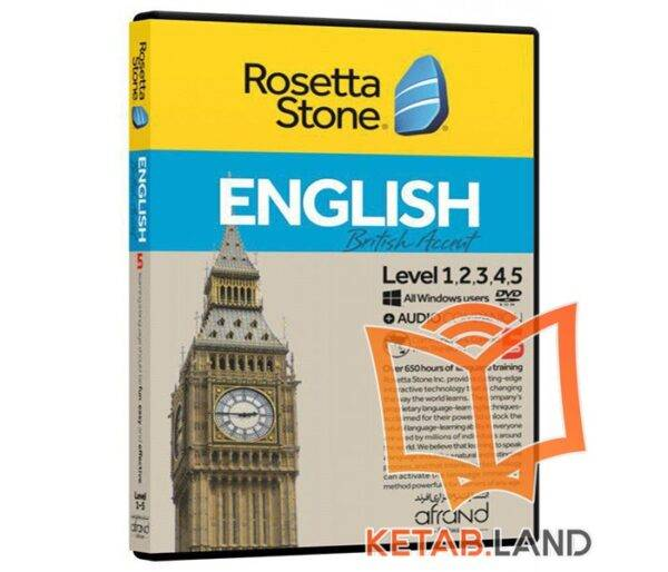 Rosetta Stone British English DVD | زبان انگلیسی بریتانیایی