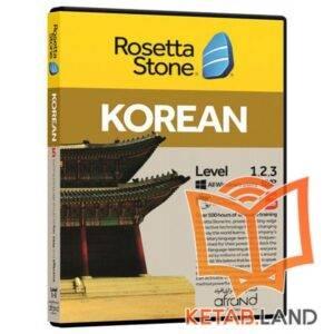 Rosetta Stone Korean DVD