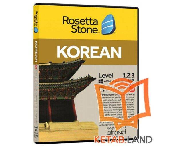 Rosetta Stone Korean DVD