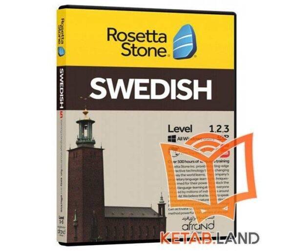 Rosetta Stone Swedish DVD