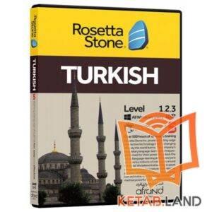 Rosetta Stone Turkish DVD| زبان ترکی