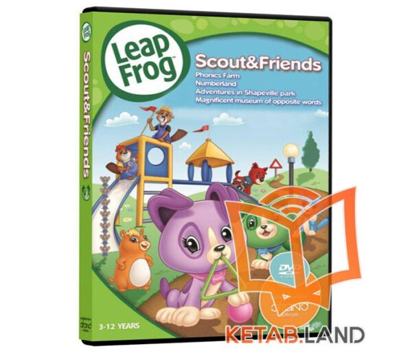 Scout And Friends DVD