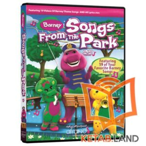 Songs From The Park DVD