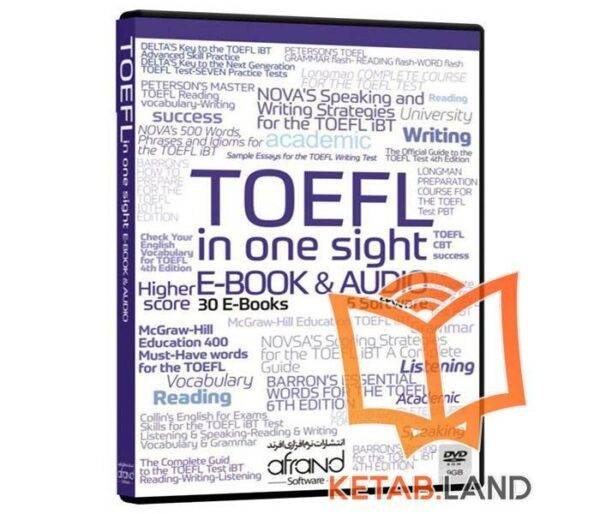 TOEFL in one sight E-Book and Audio DVD