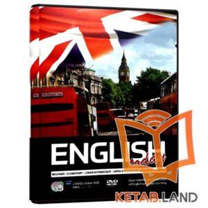 English Today DVD