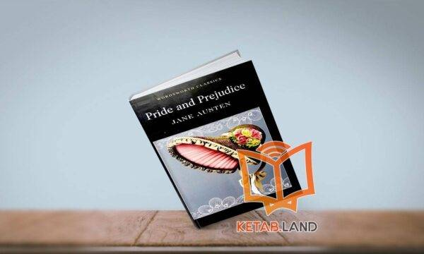 رمان غرور و تعصب Pride and Prejudice