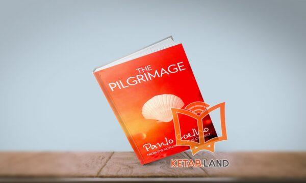 رمان خاطرات یک جادوگر The Pilgrimage