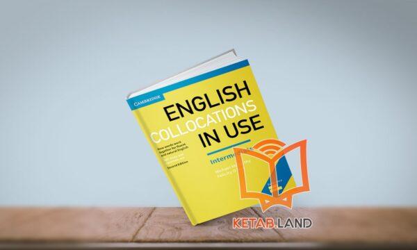 Intermediate English Collocations in Use 2nd تحریر وزیری