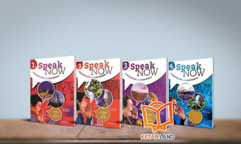Speak Now Collection