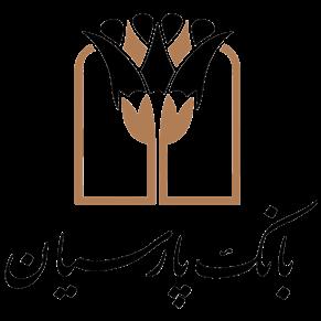 درگاه پرداخت آنلاین بانک پارسیان
