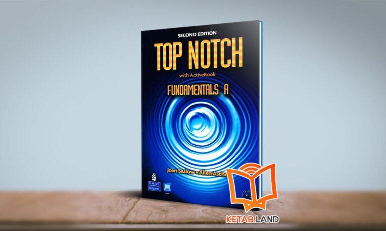 کتاب Top Notch Fundamental A 2nd