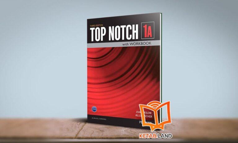 کتاب Top Notch 1A 3rd