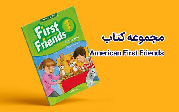 معرفی کتاب American First Friends