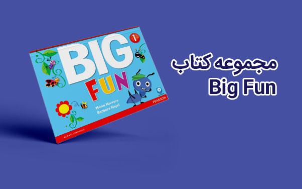 معرفی کتاب Big fun
